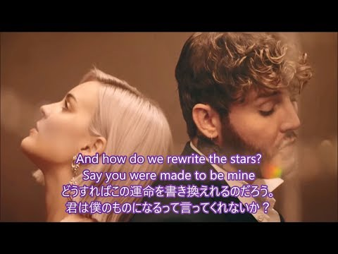 James Arthur & Anne Marie - Rewrite The Stars