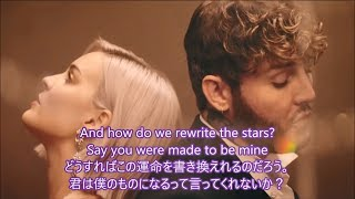 洋楽 和訳 James Arthur & Anne Marie - Rewrite The Stars Video
