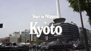 Tour de Nippon in Kyoto - presented by PAPERSKY magazine