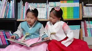 [샤나와클라라스토리북] [동화책읽어주는둥이] 신나는풍물…