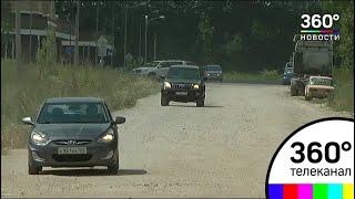Андрей Воробьев поручил чиновникам решить вопрос проблемной дороги в Пушкино