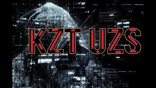 Казахстан и Узбекистан Курс валюта Казах Тенге KZT в UZS Узбек Cум