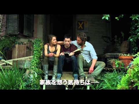 映画『猿の惑星:新世紀(ライジング)』新予告編