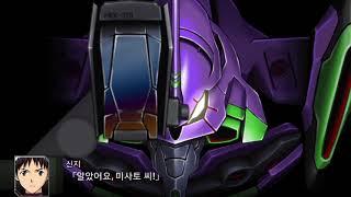 PS4, 플스4 슈퍼로봇대전 V 에반게리온 초호기, 양…