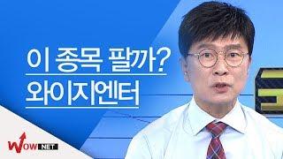 [김종철 국고처] 와이지엔터테인먼트 #2/23