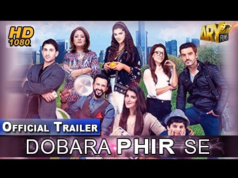 Thumbnail: Dobara Phir Se Official Trailer - ARY Films