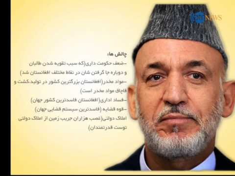 Hamid Karzai Special Documentry by Farahnaz Frotan 2014