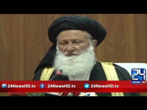 24 Report: Mehmood Khan Achakzai and Molana Sherani statement against Pakistan Army