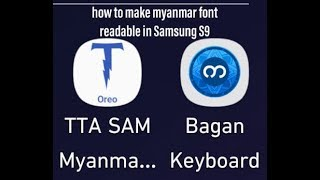 How to make and write myanmar font in Samsung s8 & s9 by