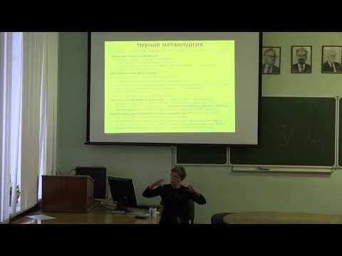 Зубаревич Н. В. - Современные тенденции регионального развития - Отраслевые рынки: новые экспортеры