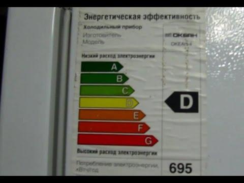 Ремонт холодильника ОКЕАН 4 (DAEWOO FR-415W, 417W)