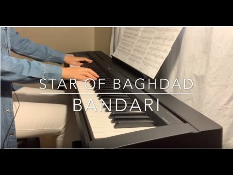Piano: Star of Baghdad 巴格达的星星