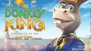 Pakistani Celebrities at the Premiere of THE DONKEY KING | Pakistani Movie | The Donkey King