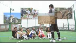 2018/2022年FIFAワールドカップ...