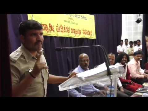 Ravi D Channannavar IPS Speech At JSS College Mysore