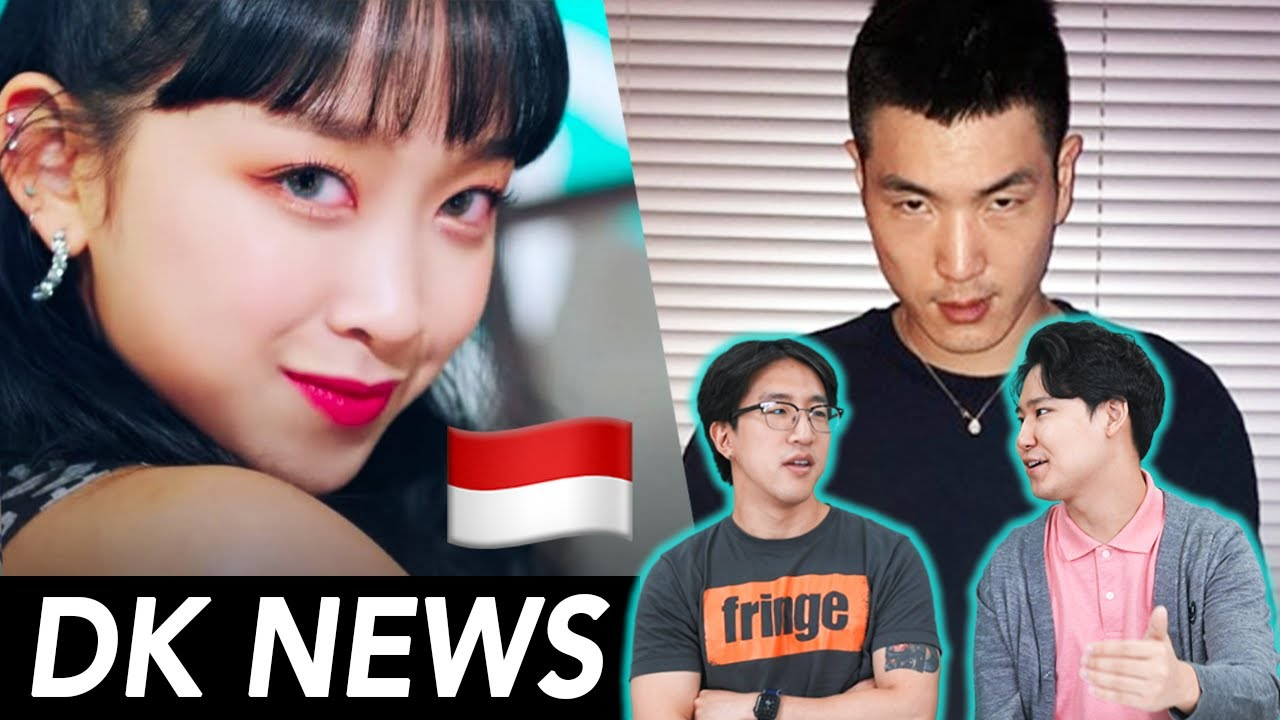 First Indonesian Kpop Idol Goo Hara Law B Free Arrested For Assault Dk News Youtube