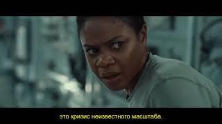 Фильм 'К звёздам' 2019   трейлер  Субтитры