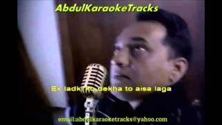 Ek Ladki Ko Dekha To Karaoke