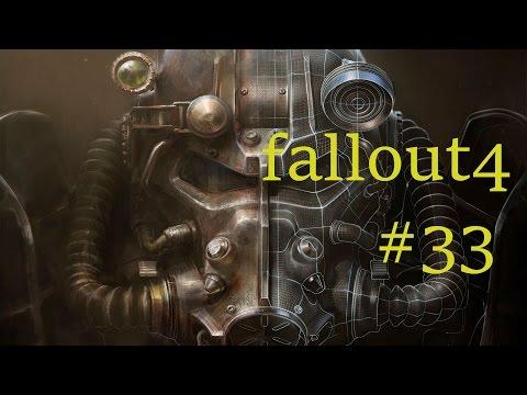 Fallout 4 прохождение # 33 у последней черты (уничтожение подземки)