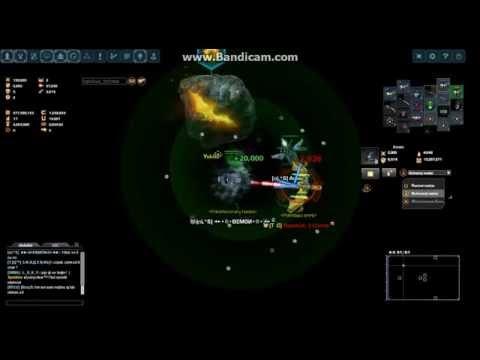 Darkorbit Golihat vs Aegis