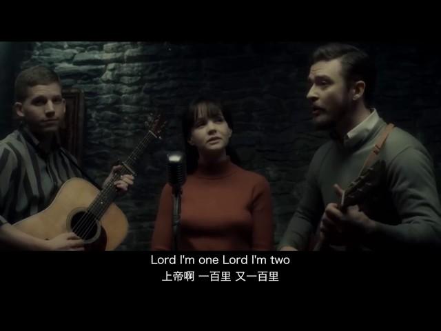 Five Hundred Miles 电影《醉乡民谣》插曲 中英字幕   Justin Timberlake 音悦台超清版本