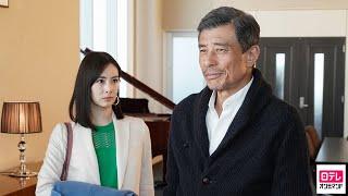 留守堂(松田翔太)が姿を消し1年。ライバル会社の急成長により新宿営業所...