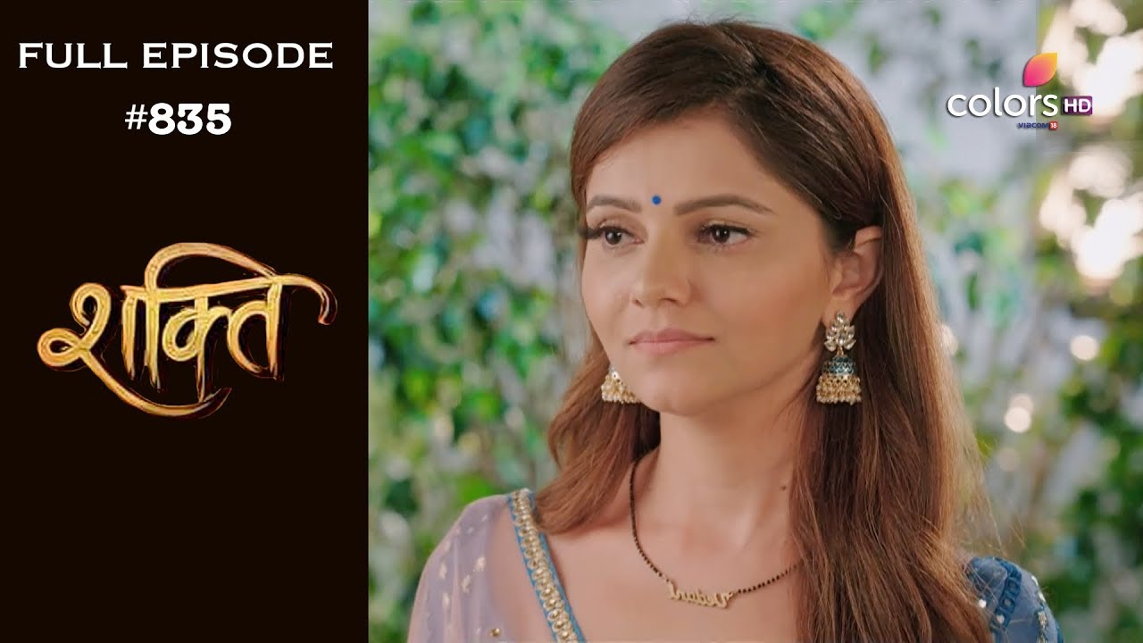 Shakti - 7th August 2019 - शक्ति - Full Episode
