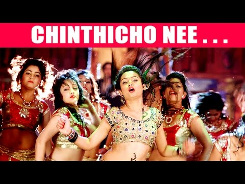 Chinthicho Nee | Sathya Official Video...