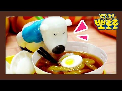 [요리왕 루피] 라면 & 만두 만들기   뽀로로 장난감