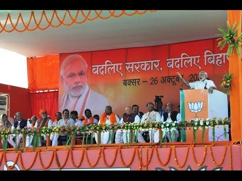 PM Modi's speech at Parivartan Rally in Buxar, Bihar