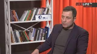 Ефір на UKRLIFE TV 06.12.2019