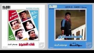 Hamid El Shari - Gamary I حميد الشاعري - قمري