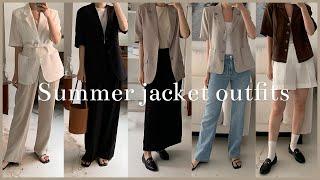 [Leveje] 여름 패션 코디 반팔 자켓 코디하기 ㅣ…