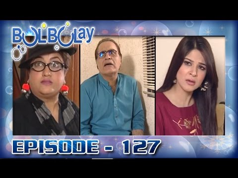Bulbulay Ep 127 - ARY Digital Drama thumbnail