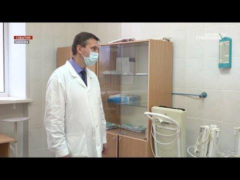 Карачев Брянской области готов к приёму больных с коронавирусом