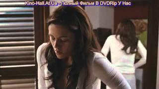Сумерки 4 Рассвет Официальный Русский Трейлер HD