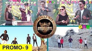 Syeraa Sye Dummudulipe Game Show Episode-9 Promo | Latest Game Show | Zaara | uday | Studio One