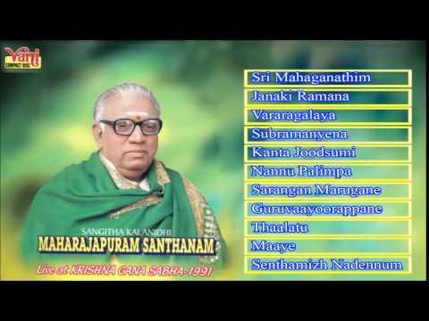 CARNATIC VOCAL | MAHARAJAPURAM SANTHANAM - 02 | JUKEBOX