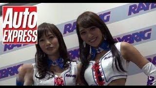 Tokyo Motor Show 2013 - Auto Express