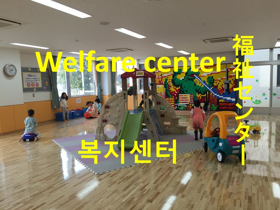 [eng日韓字幕]일본 복지센터 Welfare Facility 福祉センター[#55]  Youtube. Hospitality Management Course. Icd 9 For Low Testosterone Sublease New York. Emergency Dentist Plano Canvas Online Courses. How To Pay For Private College. Graduate Programs In Intelligence. Small Business Equipment Loan. Job Scheduler Open Source Insurance Code 129. Leadership And Development Acura Tl With Rims