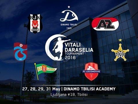 U16 FC Dinamo Tbilisi 0:1 AZ Alkmaar