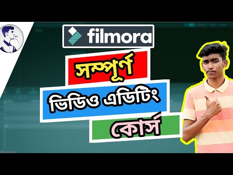 Wondershare Filmora Complete Bangla Tutorial for Beginners | Best Video editor?