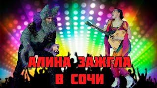 Алина Загитова зажгла на шоу в Сочи