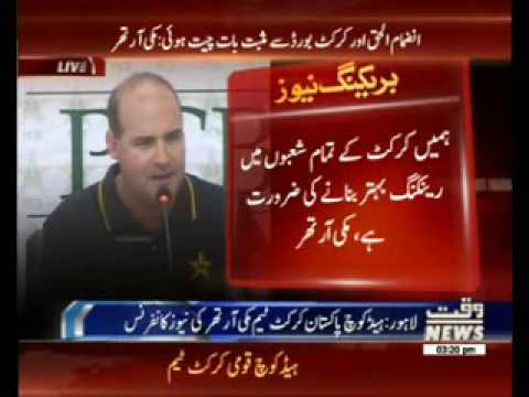 Pakistani Cricket Team Coach Mickey Arthur's Media Talk
