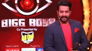BIGG BOSS Telugu Full Theme Song BGM- NTR Jr, SS Thaman