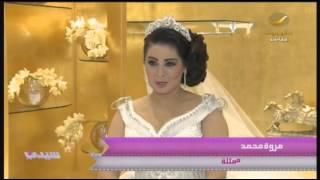 لقاء خاص: الممثلة مروة محمد خلال جلسة التصوير الخاصة بزفافها