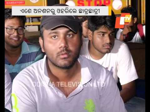 ITER fake placement row Placement dean arrested