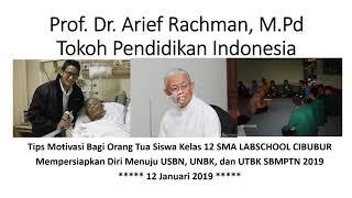 Prof Dr Arief Rachman, M.Pd - Tokoh Pendidikan Indonesia - part 1 of 5