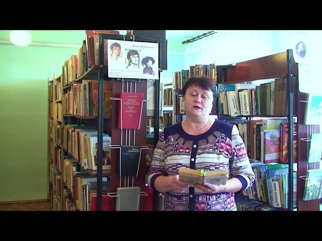 Изображение предпросмотра прочтения – СветланаЯщенко читает произведение «Мужество» А.А.Ахматовой