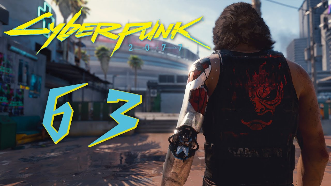 Cyberpunk 2077 - На мягких лапах ч.1 [#63]   PC
